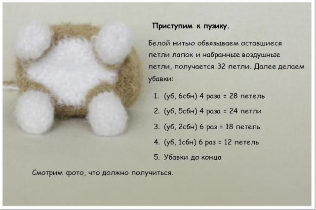 http://amigurumi.com.ua/forum/uploads/photo/28/41f7b4e5d06f04c0efe385fbdb33917d.jpg