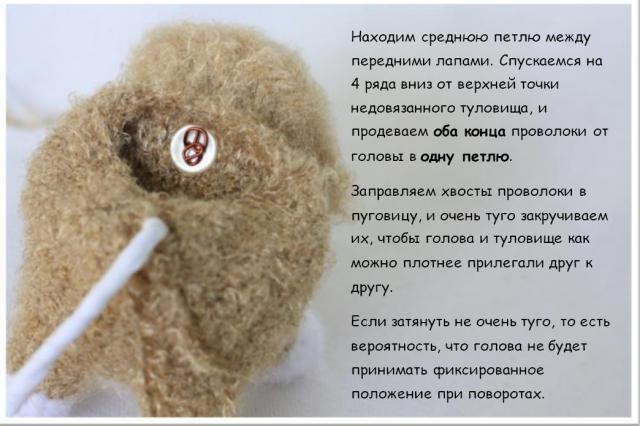 http://amigurumi.com.ua/forum/uploads/photo/28/4484d69812203d9cf957494a39f4c502.jpg
