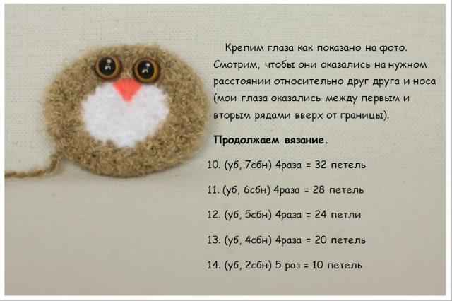 http://amigurumi.com.ua/forum/uploads/photo/28/7946baab0cbacf4251782fc2e3f8ae1e.jpg