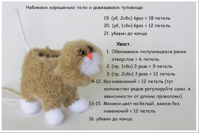 http://amigurumi.com.ua/forum/uploads/photo/28/7ee2ef2dc2ecc2fc04e5fd465b713b06.jpg