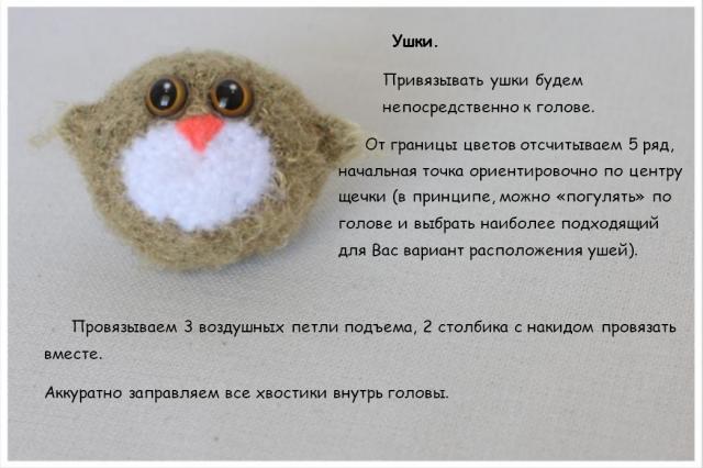 http://amigurumi.com.ua/forum/uploads/photo/28/852804ae4d7b723f6198f548e2e83519.jpg