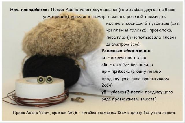 http://amigurumi.com.ua/forum/uploads/photo/28/b11ec4b7c3b75b86db8721439e12874e.jpg
