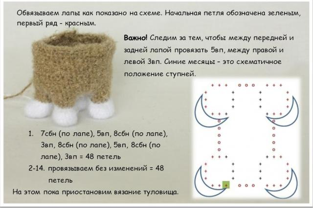http://amigurumi.com.ua/forum/uploads/photo/28/b80c19f19ef7c84685fbf338a54d33ce.jpg