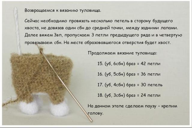 http://amigurumi.com.ua/forum/uploads/photo/28/bdf90ccc3187821ae29e0dbc402693d2.jpg