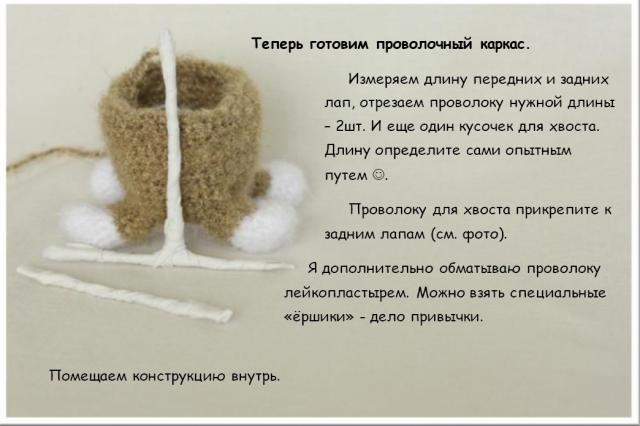 http://amigurumi.com.ua/forum/uploads/photo/28/bfc8dad62790c18f2b1a8d3e5e738ce1.jpg