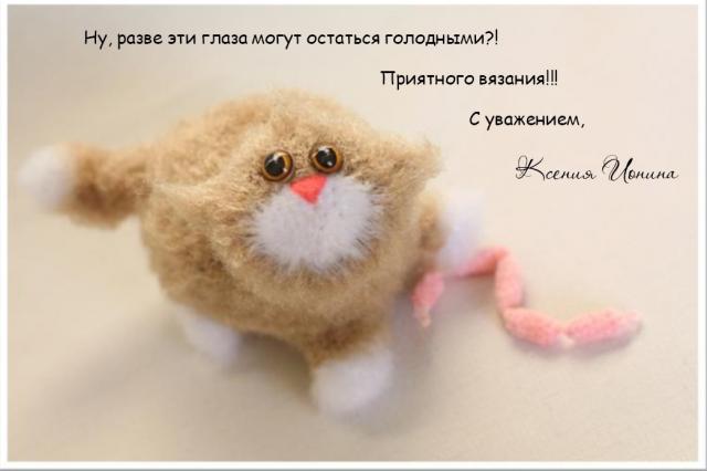http://amigurumi.com.ua/forum/uploads/photo/28/d45ba9b9c046b39f574fa5441f388776.jpg