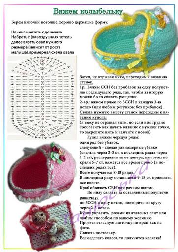 http://amigurumi.com.ua/forum/uploads/photo/3/ddc8e70d361a6b17b0e54f25cbe59a7a.jpg